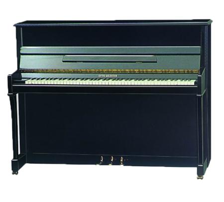 פסנתר עומד חדש Hailun HU120
