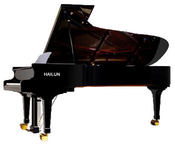 פסנתר כנף חדש קונצרטנטי Hailun HG277