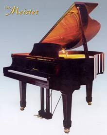 פסנתר כנף חדש Otto Meister 158