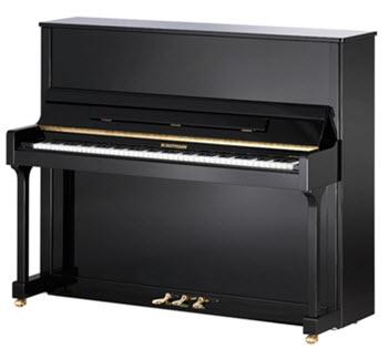 פסנתר עומד חדש צ'כי W. Hoffmann T128 B